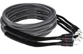 Goldkabel executive LS 440 KRYO Single Wire (Paarpreis)